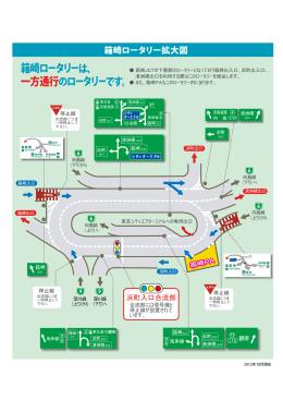箱崎ロータリー拡大図