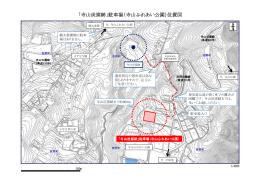 「寺山炭窯跡」駐車場(寺山ふれあい公園)位置図