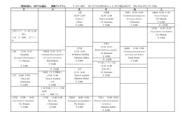 神戸日仏協会 651- 0087 神戸市中央区御幸通8- 1