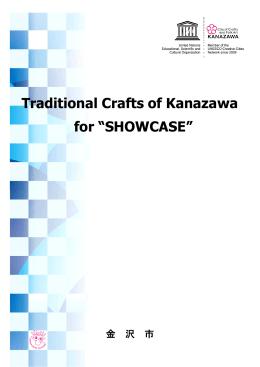 "Traditional Crafts of Kanazawa for ""SHOWCASE"""