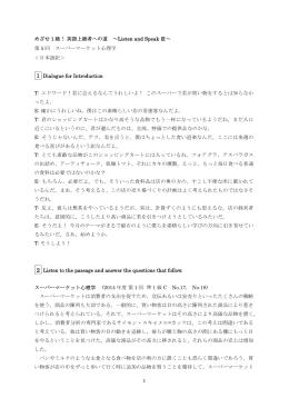 日本語の訳