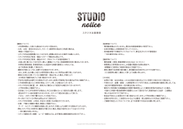 STUDIO - TRUNK BY SHOTO GALLERY