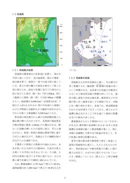 1.2 茨城県 (PDF 1678KB)