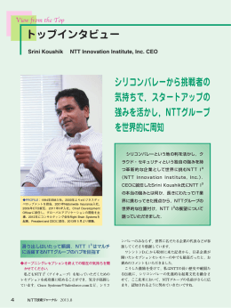 Srini Koushik NTT Innovation Institute, Inc. CEO