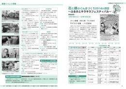 P.8-9