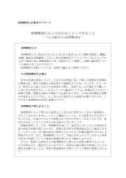 PDF版はこちら