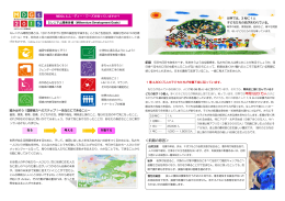 (別添1)(PDF/783KB)