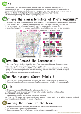 Photo Rogaining Rule(English) ルール 英語版