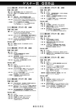PDF: 1MB