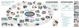 製造情報システム アルミ構造材 標準機械部品 標 準 治 具