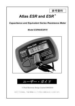 ESR60_ESR70説明書