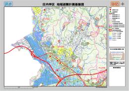 庄内学区 地域避難計画基盤図
