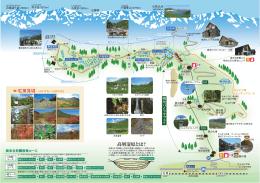 栂池パ ノ ラ マ ウ ェ イ 栂池自然園散策コース