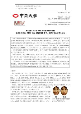 プレス発表会詳細資料(PDF:473KB)