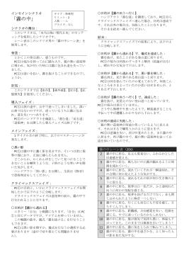 「霧の中」(PDF版)