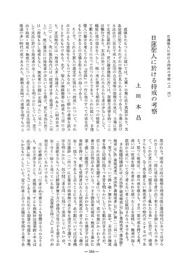 本文 - J