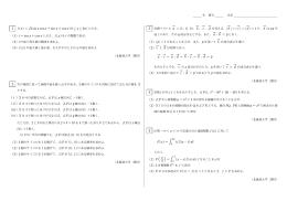 1 f(x) - SUUGAKU.JP
