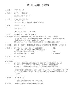 エイド ジャパン スポーツ