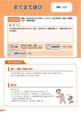 PDFファイル/1.33MB