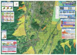 大平地区(拡大版)(PDF:11,663KB)