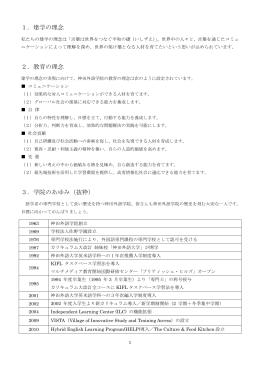 1. - KIFL info-web