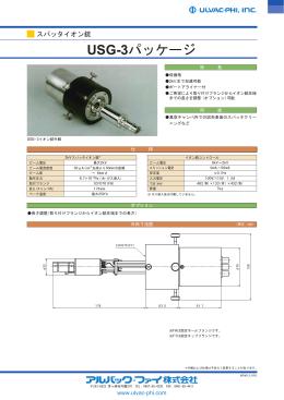 Vacuum Components Catalog - ulvac