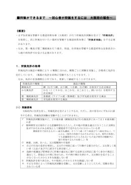 PDFファイル/593KB