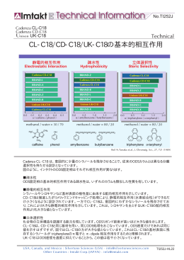 CL-C18/CD-C18/UK