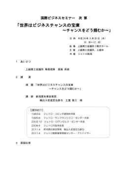 PDFファイル/328KB