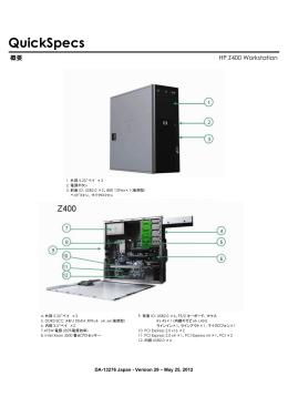 HP Z400 Workstation (後期型) QuickSpecs