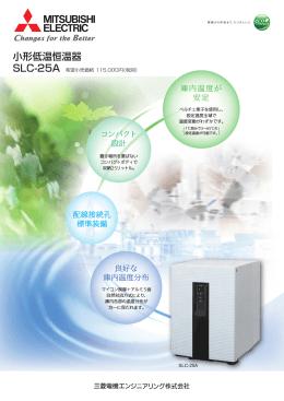 ダウンロード - 三菱電機エンジニアリング株式会社