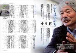 PDFファイル 1.1MB - テルウェル・ライフアシスト