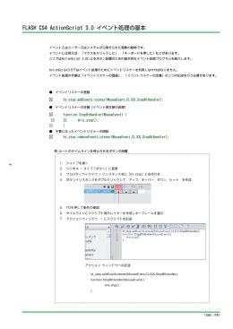 ボタンの作り方をpdfファイル - Itami.info and Satires