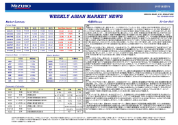 Weekly Asia Market News (J) 151023