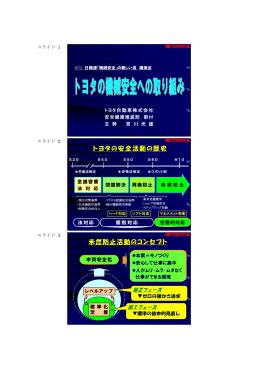 PDFファイル7.38MB