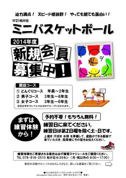 ダウンロード - Jimdo