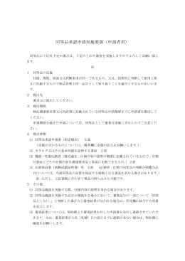 東京都住宅供給公社の「年収・給与制度」 …