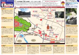 ⑩世界遺産 玉陵と金城町・パワースポット巡り