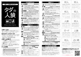 PDFファイル 0.69MB