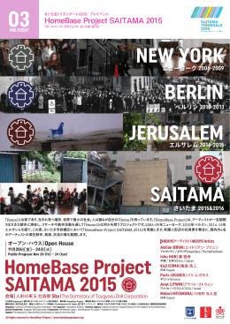 NEW YORK BERLIN JERUSALEM SAITAMA SAITAMA