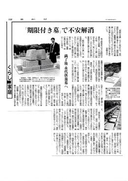 2015.06.11 読売新聞朝刊 (全国版