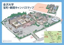 立面図 - 金沢大学