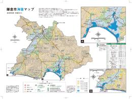 鎌倉市海抜マップ(広報かまくら23年8月15日号掲載)(PDF:3235KB)