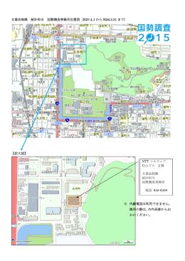 松山市国勢調査事務所の案内図です(PDF:106KB)