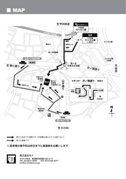 印刷用MAP - moi | 株式会社モイ