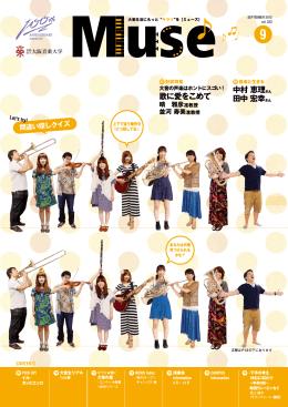 中村 恵理さん 田中 宏幸さん 歌に愛をこめて