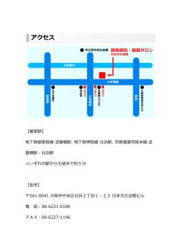 地下鉄堺筋線 北浜駅