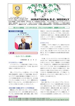 第2944回 — 2014年5月8日 — 【卓話】元伊藤忠商事