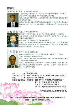 東洋思想入門 - 仏教書総目録刊行会