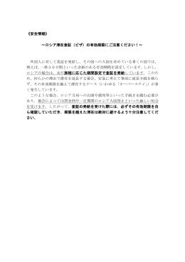 ケニア 館 大使 在 日本